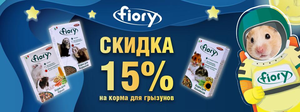 1-960360_Fiory