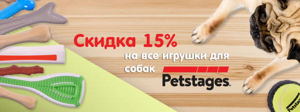 petstages15-960360-web
