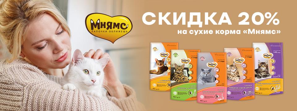 mnyams960360